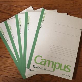 コクヨ(コクヨ)のCampus キャンパス大学ノート☆5冊組(ノート/メモ帳/ふせん)