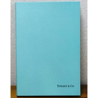 ティファニー(Tiffany & Co.)のティファニーレターセット(カード/レター/ラッピング)