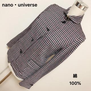 ナノユニバース(nano・universe)のnano・universe  ジャケット◎(ノーカラージャケット)