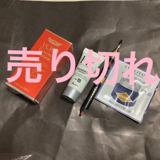 シャネル(CHANEL)のCHANEL  CD  シャネル ディオール メイクアップ YSL無し(化粧下地)
