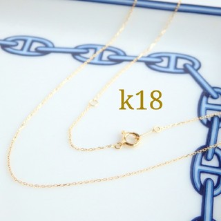 k18ネックレス(ネックレス)
