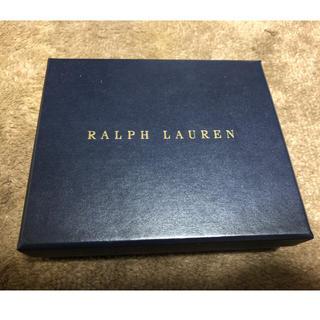 ラルフローレン(Ralph Lauren)のRALPH LAUREN 箱(ショップ袋)