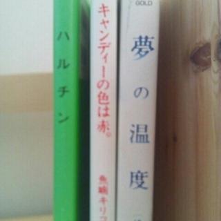 魚喃キリコ など 3冊セット(女性漫画)
