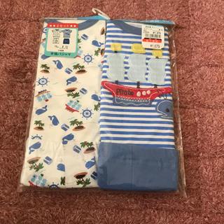 ニシマツヤ(西松屋)の新品未使用パジャマ2点セット(パジャマ)
