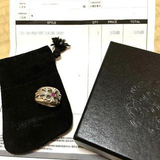 クロムハーツchromeheartsリング指輪 ルビー純正 9号 15.7ミリ