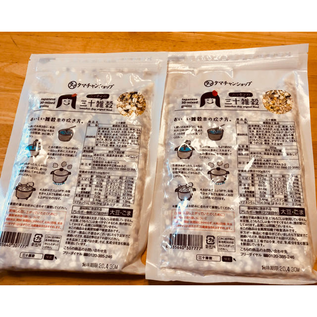 三十雑穀 たまちゃんショップ 新品未開封 2袋 食品/飲料/酒の食品(米/穀物)の商品写真