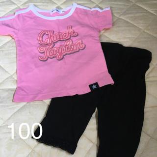 コンバース(CONVERSE)のconverse 100 半袖 スパッツセット(Tシャツ/カットソー)