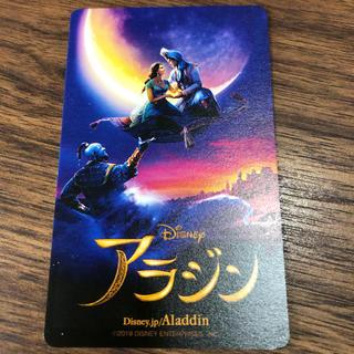 ディズニー(Disney)のアラジン  使用済みムビチケ (邦画)