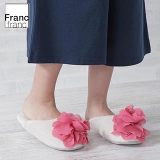 フランフラン(Francfranc)の❤ギフト袋有❤新品 フランフラン プラナス ルームシューズ❤(スリッパ/ルームシューズ)