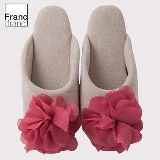 フランフラン(Francfranc)の❤ギフト袋有り❤新品 フランフラン プラナス ルームシューズ❤(スリッパ/ルームシューズ)