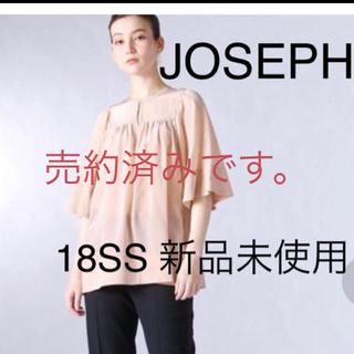 ジョゼフ(JOSEPH)のJOSEPH  ジョゼフ 18SS シルクデシン  華やか上質大人のブラウス (シャツ/ブラウス(半袖/袖なし))