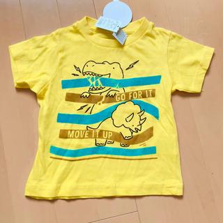 シマムラ(しまむら)の新品Tシャツ90黄色 恐竜(Tシャツ/カットソー)