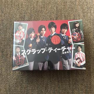 ヘイセイジャンプ(Hey! Say! JUMP)のスクラップティーチャー DVDBOX(TVドラマ)