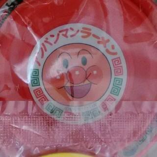 アンパンマン(アンパンマン)のお風呂 おもちゃ めばえ ふろく ラーメン アンパンマン 知育(お風呂のおもちゃ)