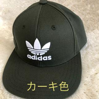 adidas - アディダスadidas キャップ