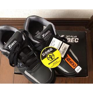 ジーベック 安全靴 値段交渉可 24.0 XEBEC(その他)