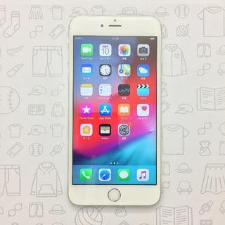 アイフォーン(iPhone)の【ラクマ公式】iPhone6sPlus 64GB 355728073330505(スマートフォン本体)