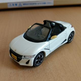 ホンダ(ホンダ)のホンダ ミニチュア S660(ミニカー)