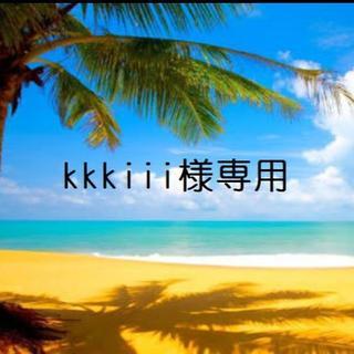 kkkiii様専用出品(サンダル)