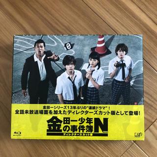 ヘイセイジャンプ(Hey! Say! JUMP)の金田一少年の事件簿neoのDVD(TVドラマ)