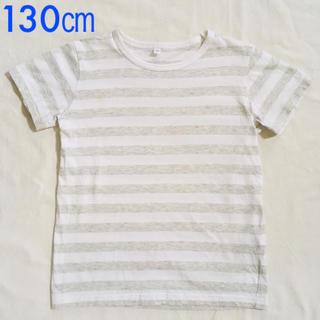 ムジルシリョウヒン(MUJI (無印良品))のUSED 無印良品 ユニセックス ボーダー柄 半袖Tシャツ 130㎝サイズ(その他)