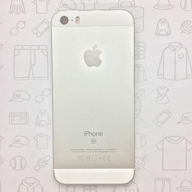iPhone(アイフォーン)の【ラクマ公式】iPhone SE 16GB 355797077514091 スマホ/家電/カメラのスマートフォン/携帯電話(スマートフォン本体)の商品写真