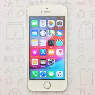アイフォーン(iPhone)の【ラクマ公式】iPhone SE 16GB 355797077514091(スマートフォン本体)