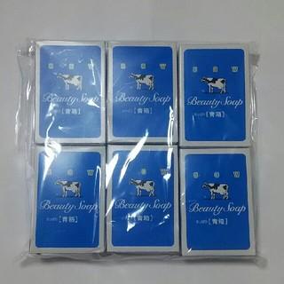 ギュウニュウセッケン(牛乳石鹸)の☆牛乳石鹸 6個セット☆COW(ボディソープ/石鹸)