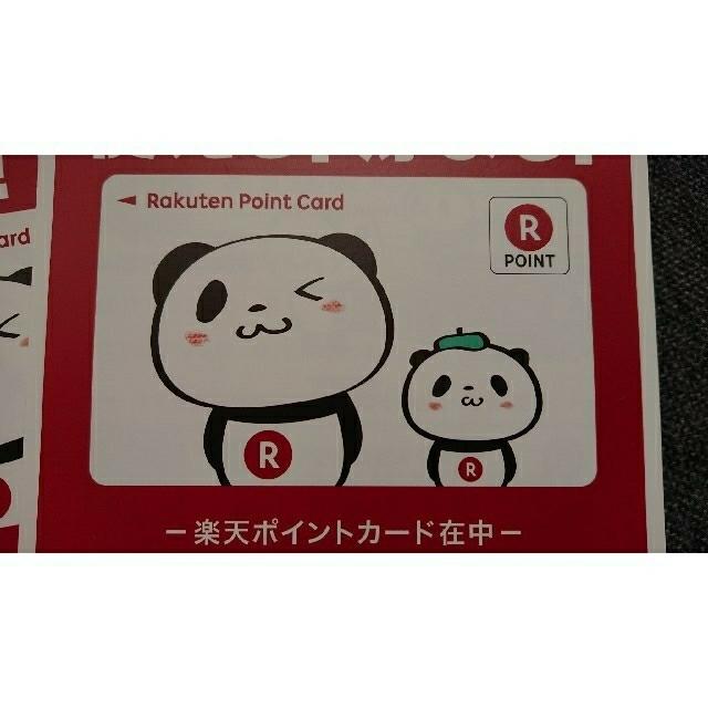 Rakuten(ラクテン)の楽天ポイントカード 3枚セット チケットの優待券/割引券(ショッピング)の商品写真