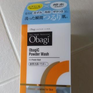 オバジ(Obagi)のオバジC 酵素洗顔パウダー(洗顔料)