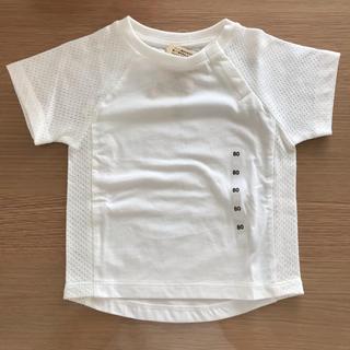 ムジルシリョウヒン(MUJI (無印良品))の無印 Tシャツ 白 80(Tシャツ)