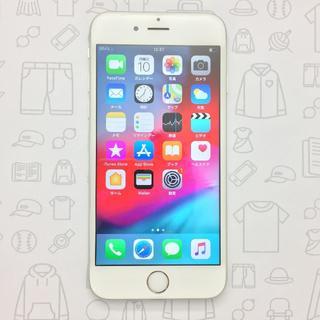 アイフォーン(iPhone)の【ラクマ公式】iPhone 6s 64GB 359486083933612(スマートフォン本体)