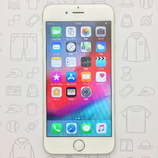 アイフォーン(iPhone)の【ラクマ公式】iPhone 6 16GB 355410071888293(スマートフォン本体)