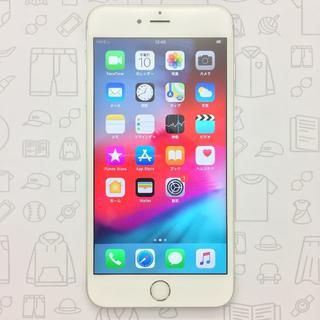アイフォーン(iPhone)の【ラクマ公式】iPhone6sPlus 64GB 355737073463711(スマートフォン本体)