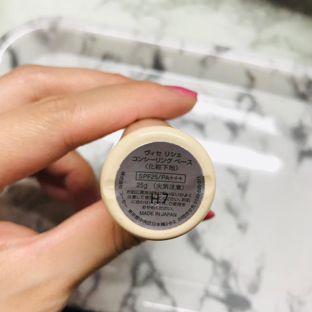 VISEE(ヴィセ)のVisee  ヴィセ リシェ コンシーリングベース コスメ/美容のベースメイク/化粧品(化粧下地)の商品写真