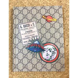 グッチ(Gucci)のOggi 付録 GUCCI ハードカバーノート 非売品(ノート/メモ帳/ふせん)