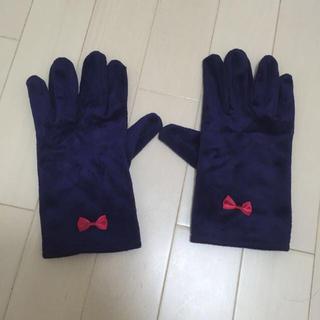 チュチュアンナ(tutuanna)のチュチュアンナの手袋(手袋)