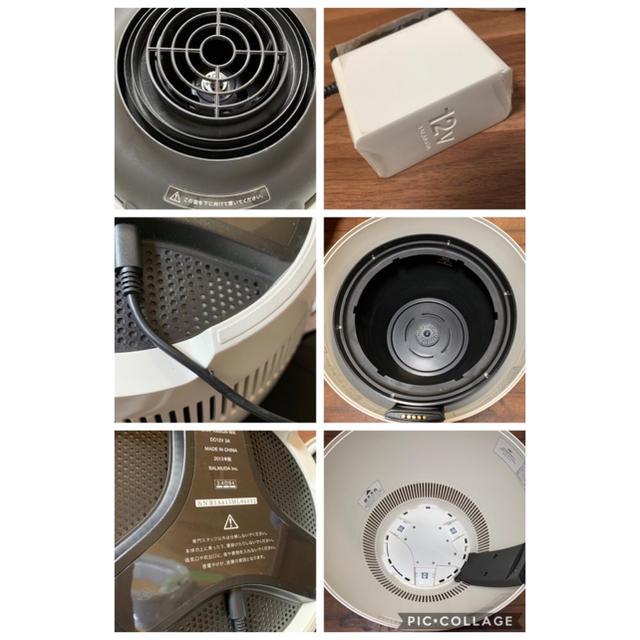 BALMUDA(バルミューダ)のバルミューダ  気化式加湿器 RainWi-Fiモデル スマホ/家電/カメラの生活家電(加湿器/除湿機)の商品写真