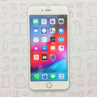 アイフォーン(iPhone)の【ラクマ公式】iPhone6sPlus 64GB 355736076771286(スマートフォン本体)