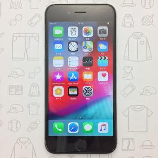 アイフォーン(iPhone)の【ラクマ公式】iPhone 6 16GB 352088075292259(スマートフォン本体)