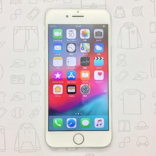 アイフォーン(iPhone)の【ラクマ公式】iPhone 7 32GB 355338085640345(スマートフォン本体)