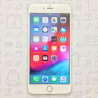 アイフォーン(iPhone)の【ラクマ公式】iPhone6sPlus 64GB 355737073370411(スマートフォン本体)