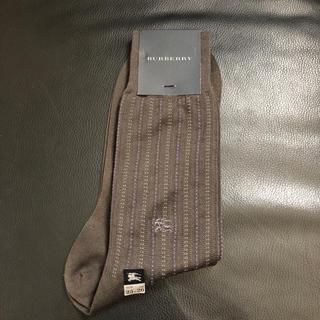 バーバリー(BURBERRY)のバーバリー 靴下 25〜26cm(ソックス)