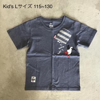 チャムス(CHUMS)の【新品】落っこちてしまいそうなブービーがユニークなチャムスのキッズポケTです。(Tシャツ/カットソー)