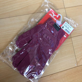 ミズノ(MIZUNO)のMIZUNO ミズノ 手袋 Sサイズ レッド(手袋)