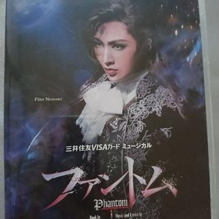 宝塚雪組 ファントム DVD(その他)