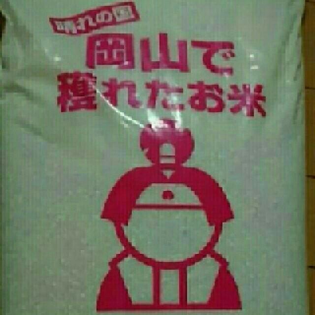 お米20kg 食品/飲料/酒の食品(米/穀物)の商品写真