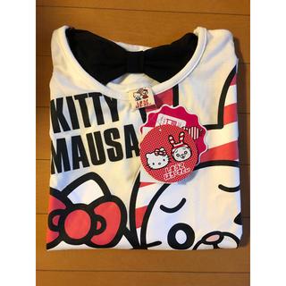 シマムラ(しまむら)の★しまうさ キティ Tシャツ 160★(Tシャツ/カットソー)