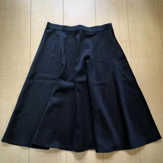 バビロン(BABYLONE)の新品未使用タグ付き 黒のスカート(ひざ丈スカート)