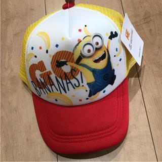 ミニオン(ミニオン)の新品 ミニオン 帽子 キャップ(帽子)